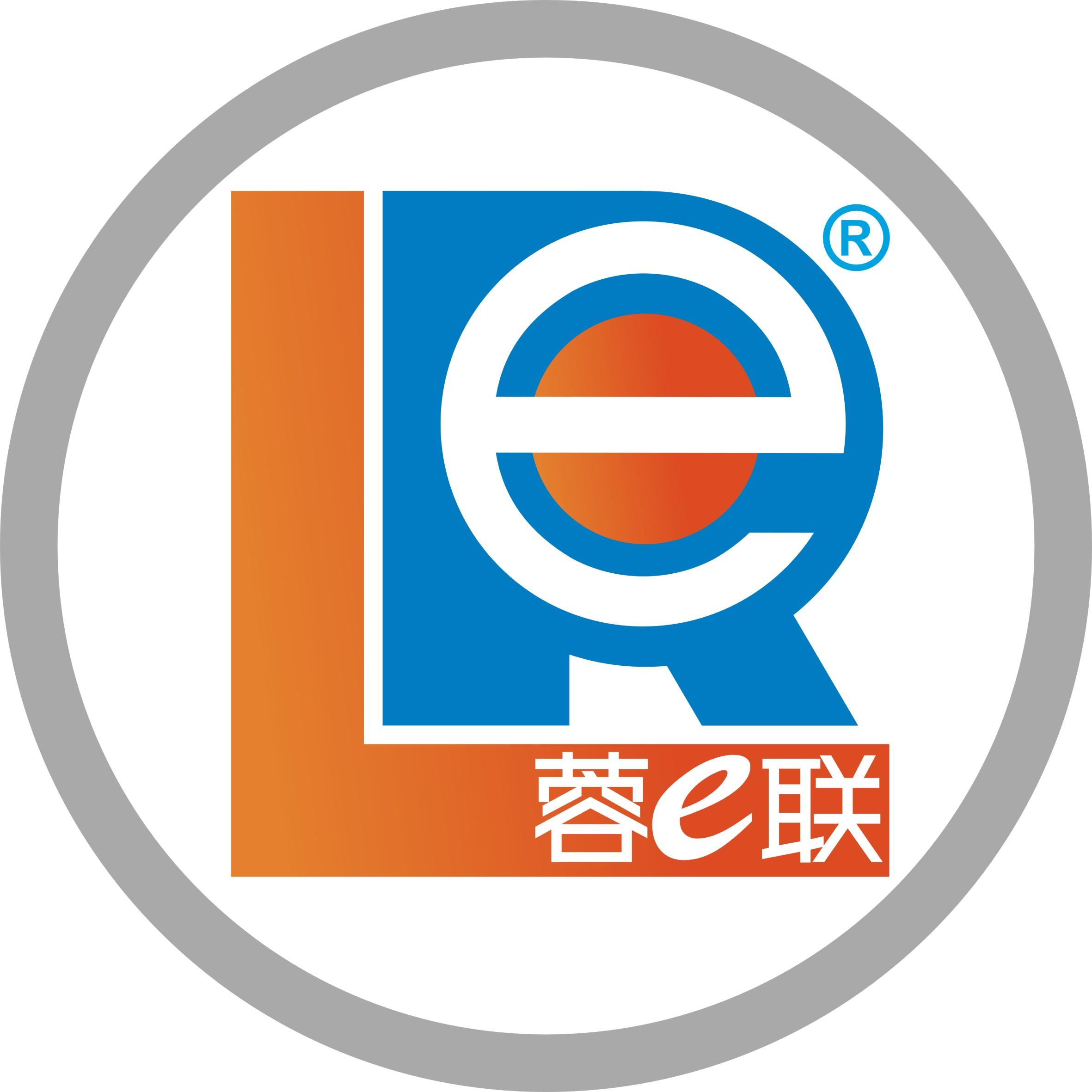 2019蓉e联-完整-LOGO.jpg