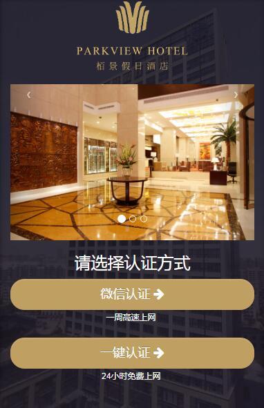 栢景假日酒店4.jpg